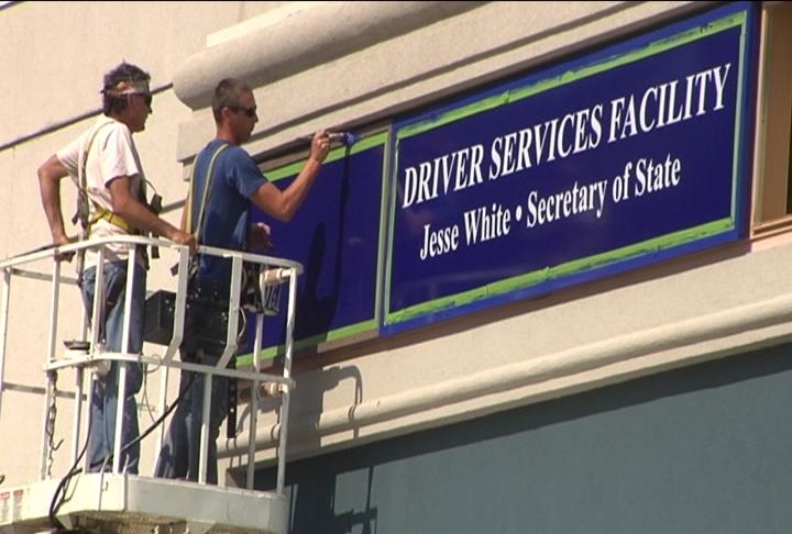 driver services facility dmv sos