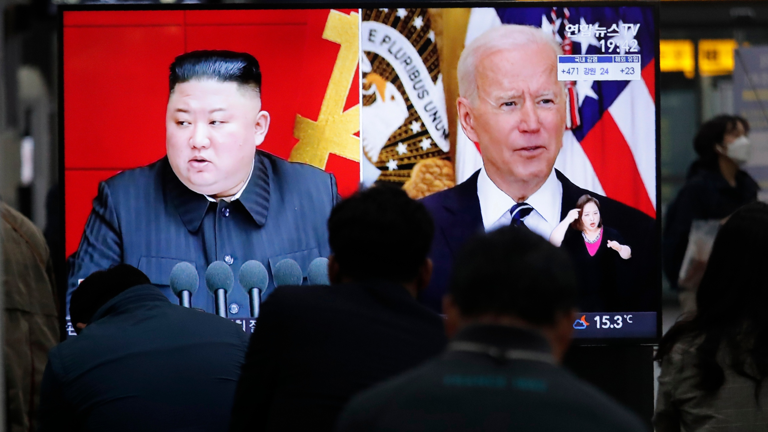 Kim Jong Un, Joe Biden